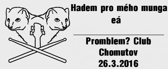 20160326_promblem