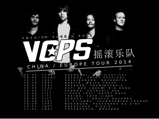 20141022_vcps
