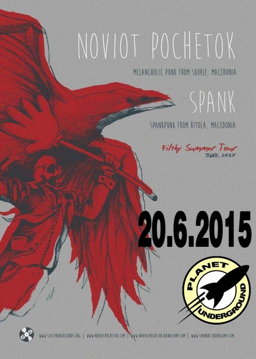 20150620_pub_tour