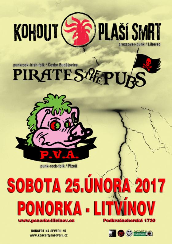 20170225_pono-web